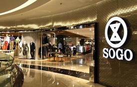 Voucher belanja di toko-toko SOGO